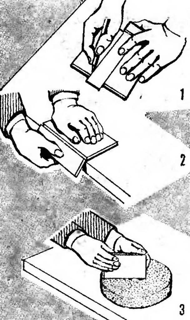 Fig. 6. Preparation of tiles