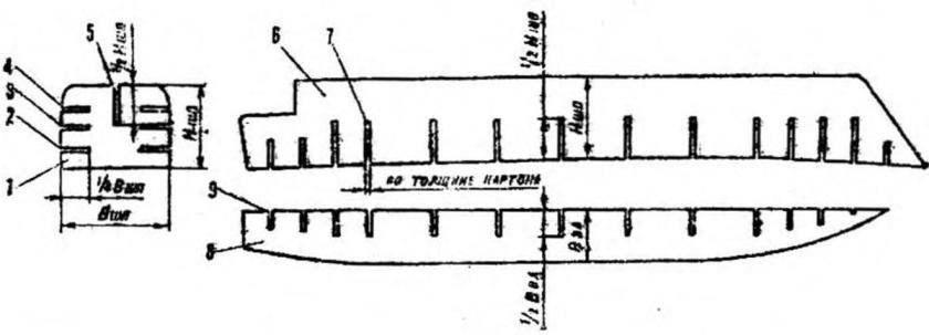 Рис. 1. Схема вырезов в шпангоутах, диаметральной плоскости и ватерлиниях
