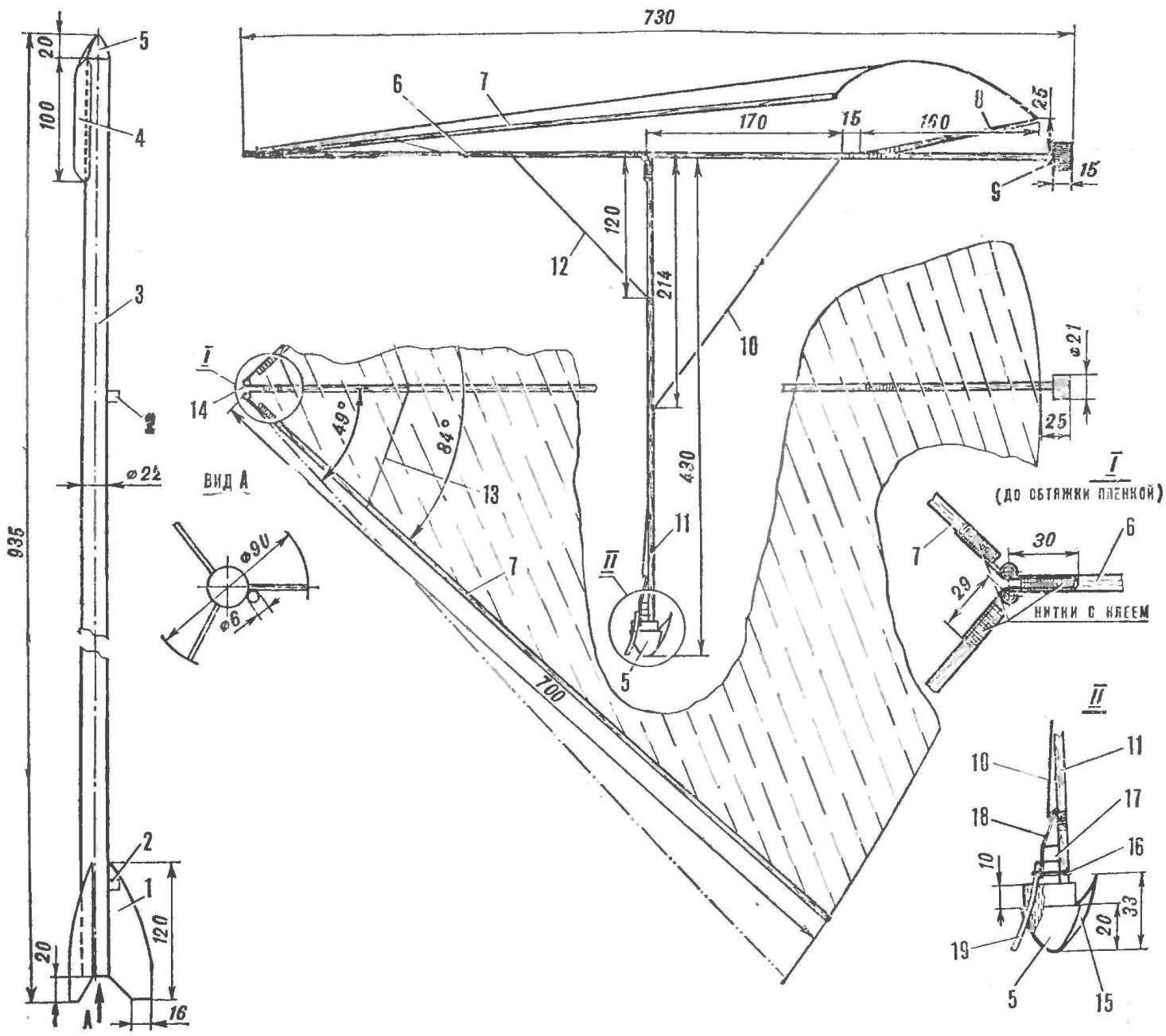 Ракетоплан с крылом S-образного профиля
