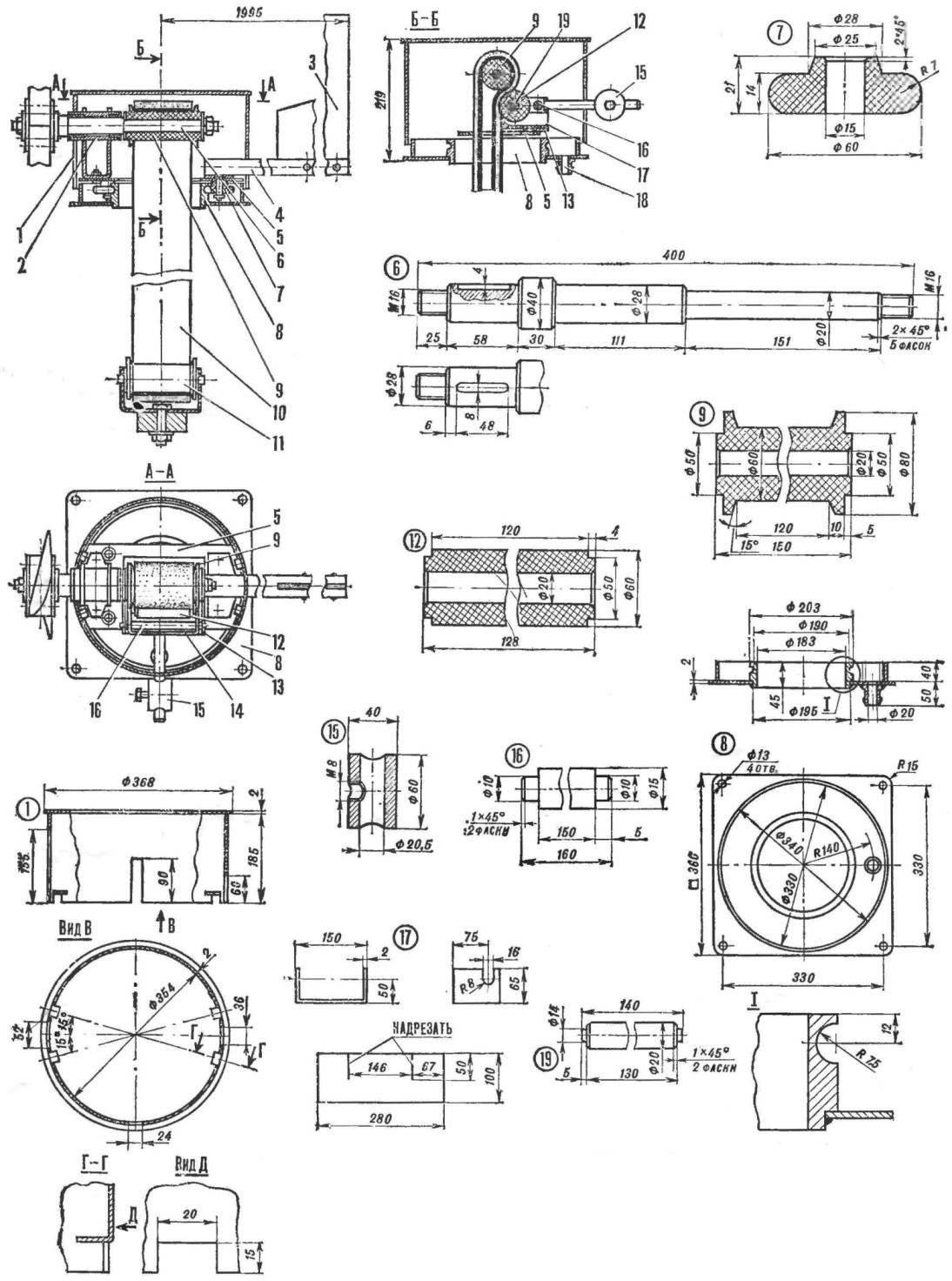 Рис. 2. Конструктивная схема водоподъемника