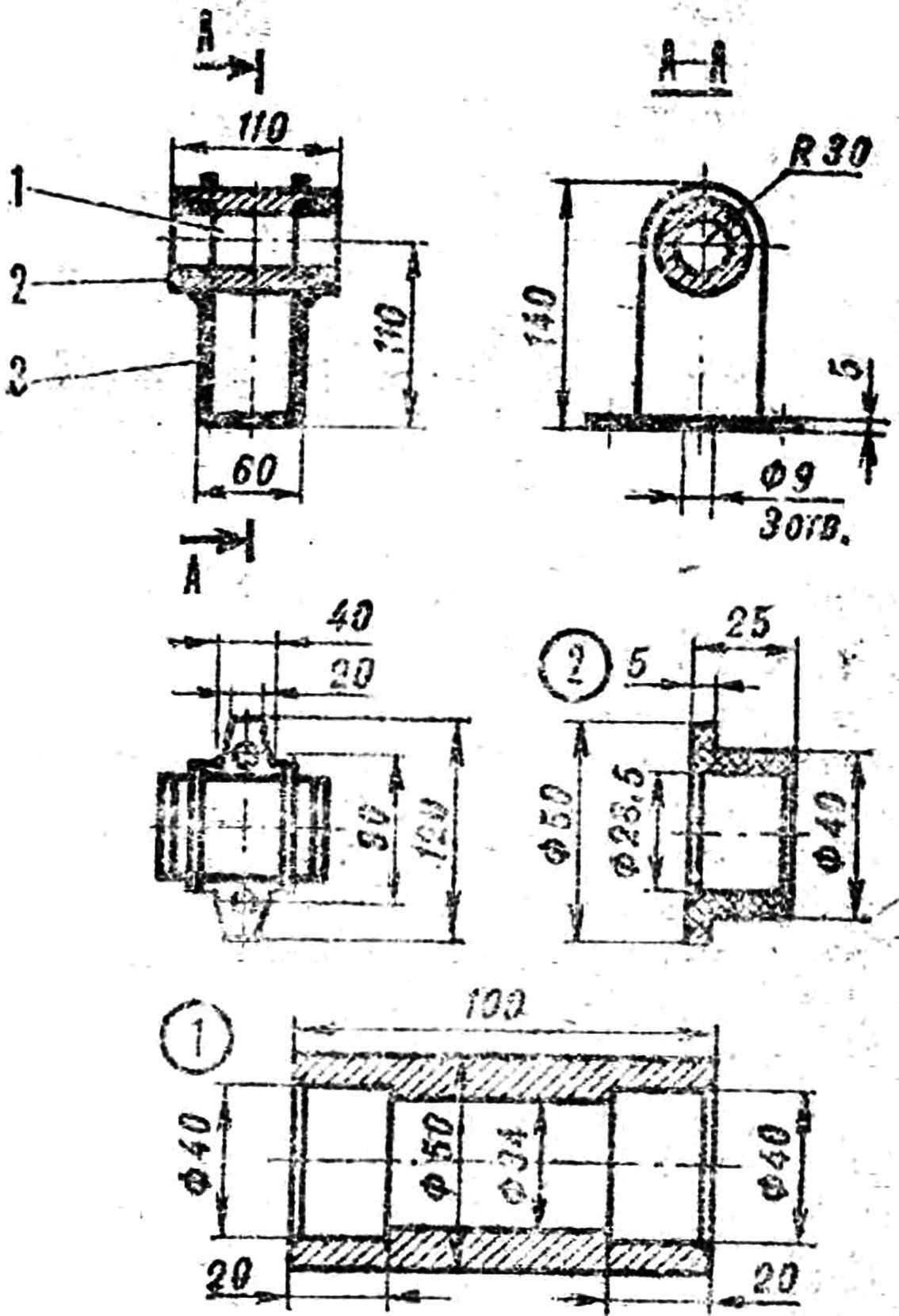 Fig. 5. Strut shaft