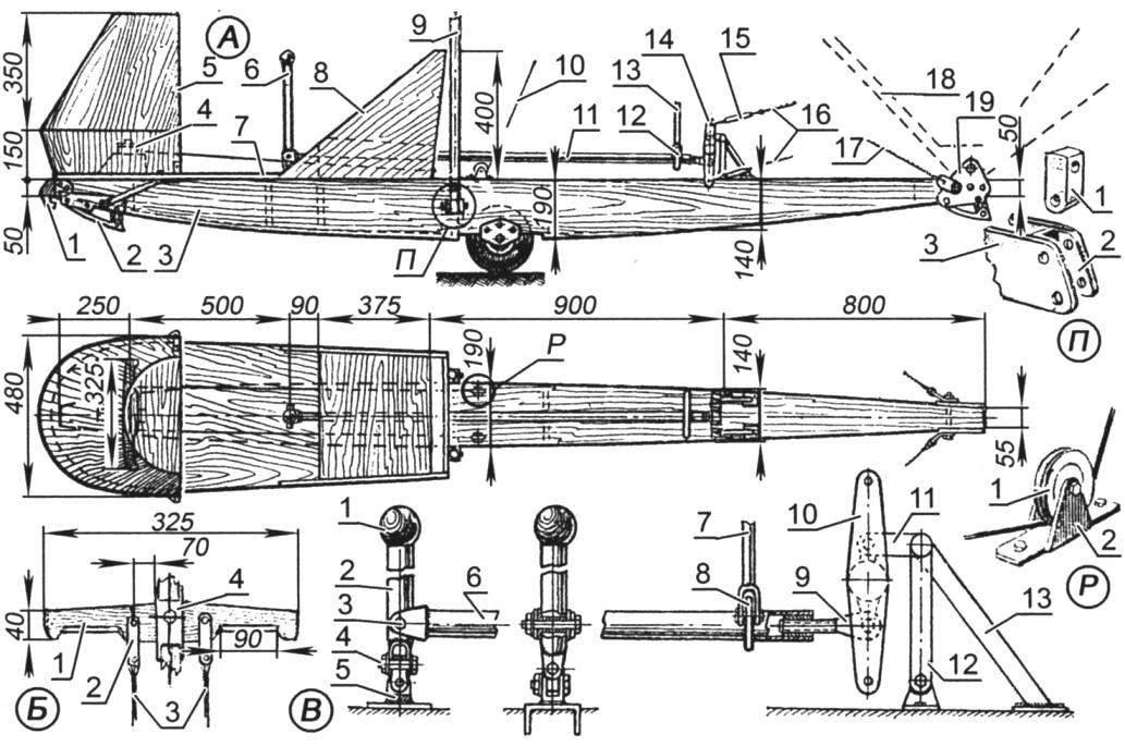 Конструкция гондолы фюзеляжа планёра БРО-11М