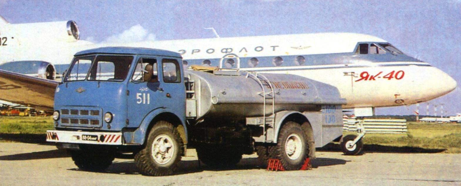 Топливозаправщик Т3А-7,5-500А