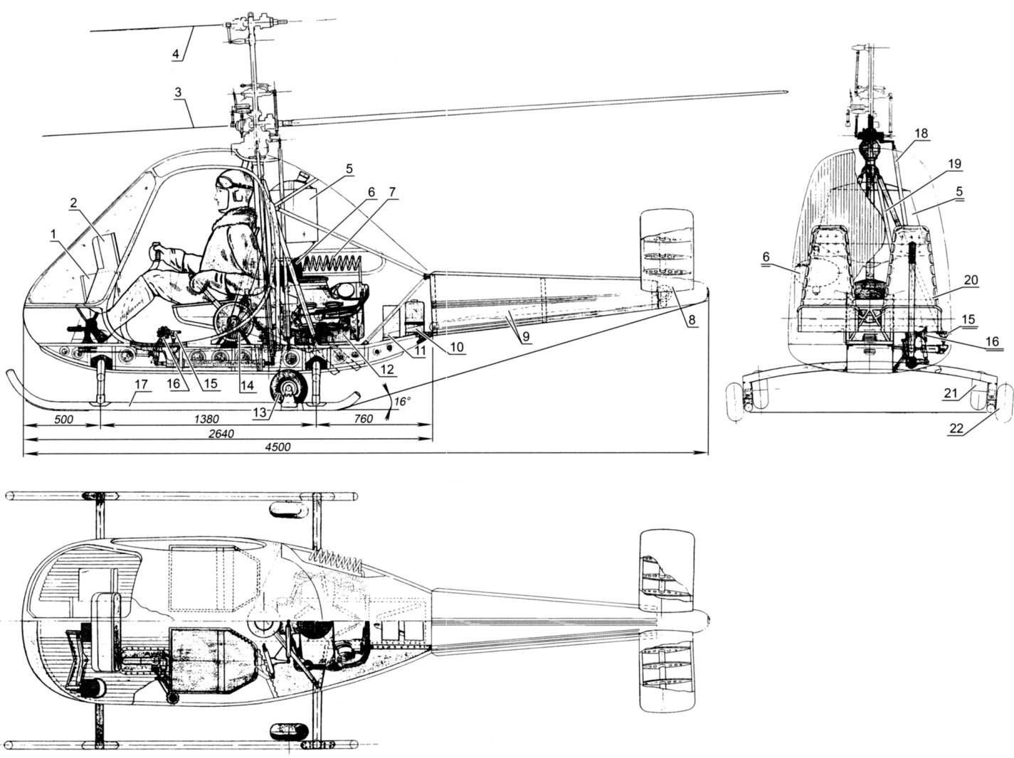 Вертолёт Ка-17 (проект)