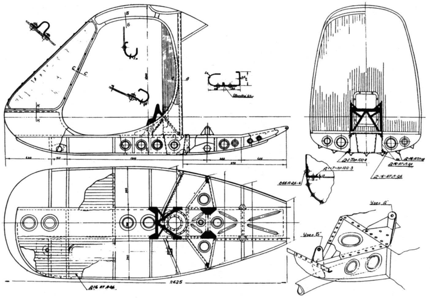 Конструкция кабины Ка-17 (заводской чертёж)