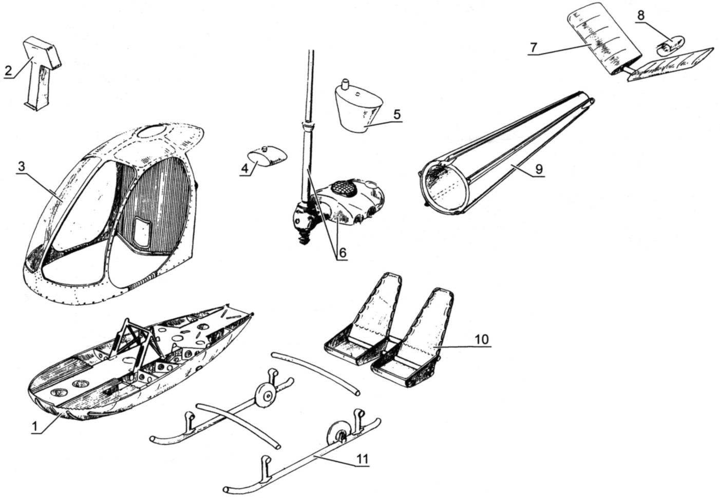 Схема технологических разъёмов Ка-17