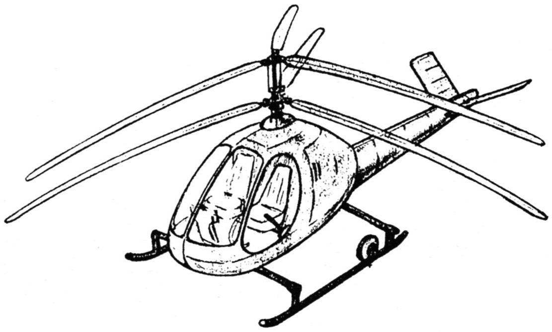 Ка-17 на сухопутном (лыжном) шасси