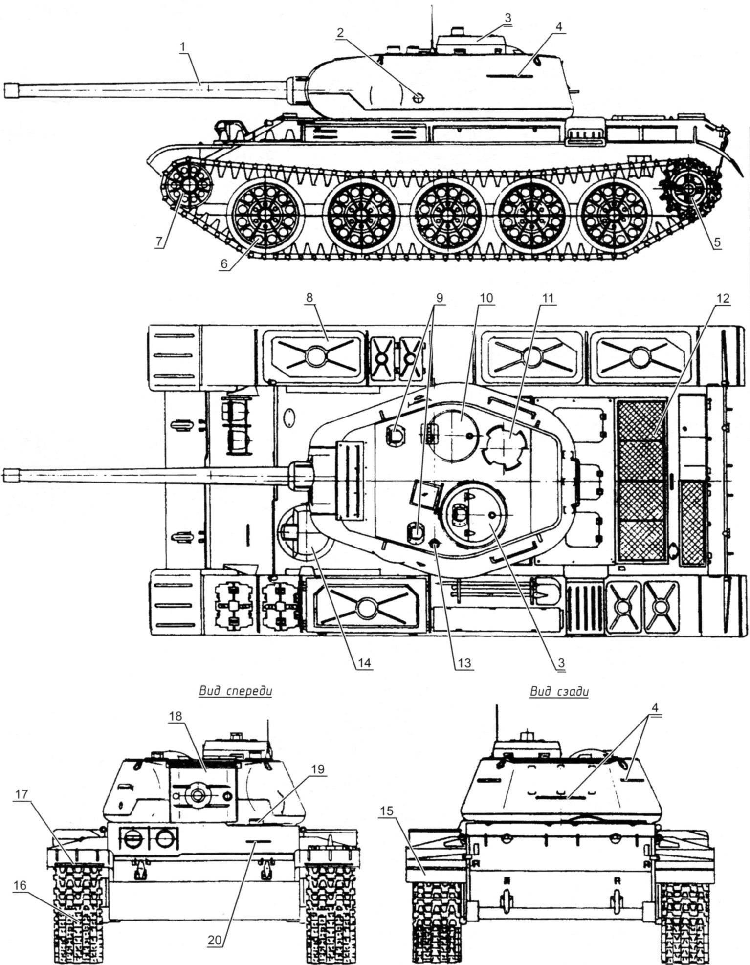 Танк Т-44
