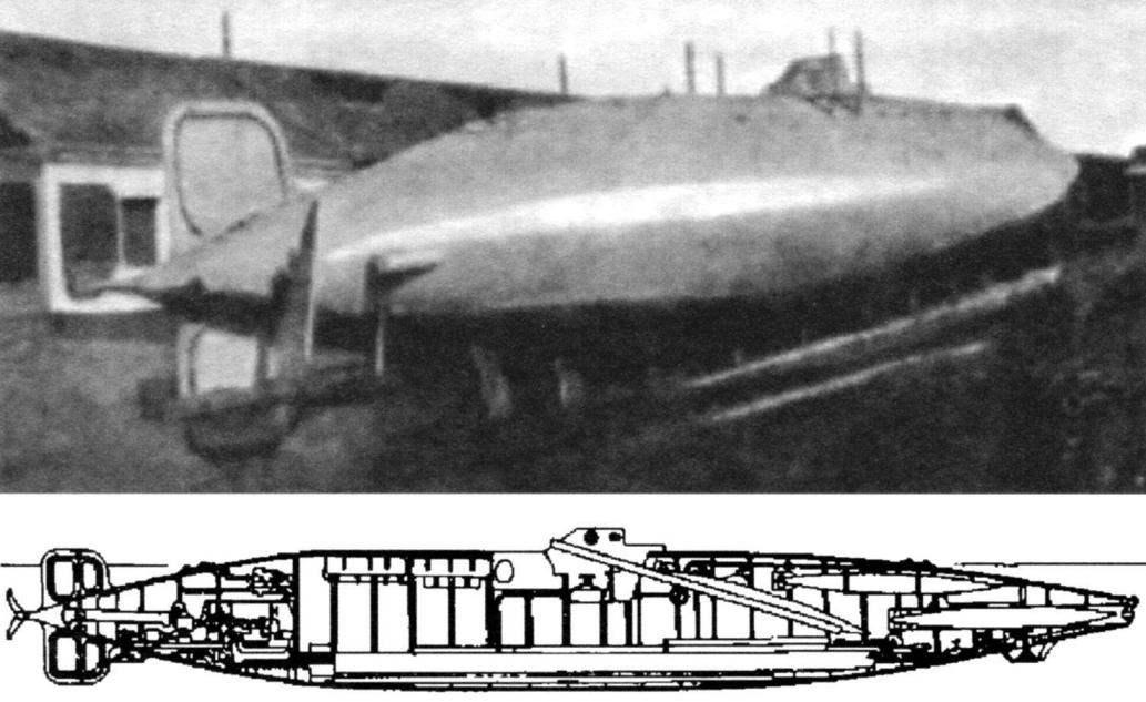 Подводная лодка «Исаак Пераль», Испания, 1888 г.