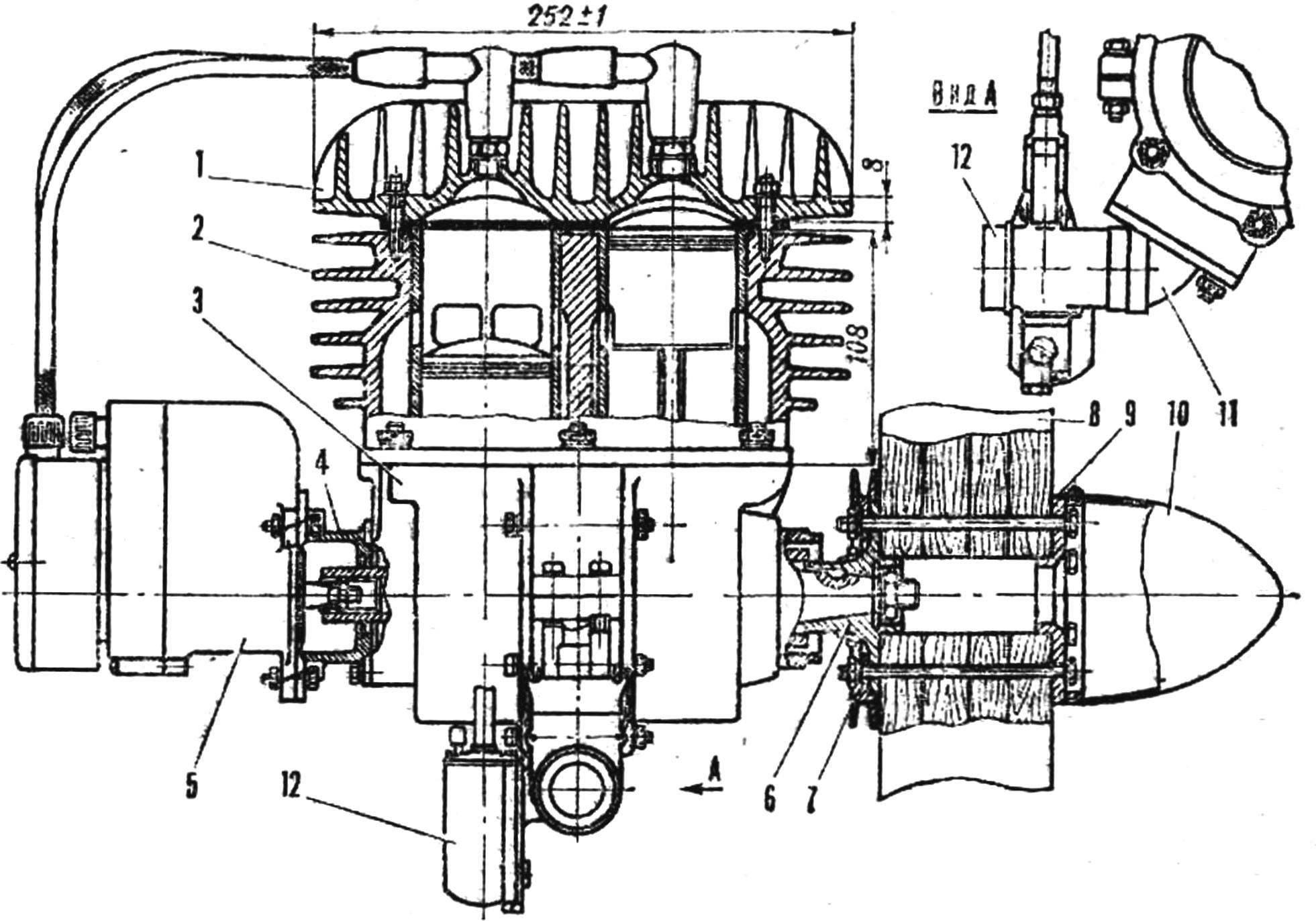 Рис. 1. Компоновка двигателя