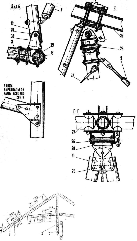 Рис. 3. Схема усиления каркаса крыла мотодельтаплана