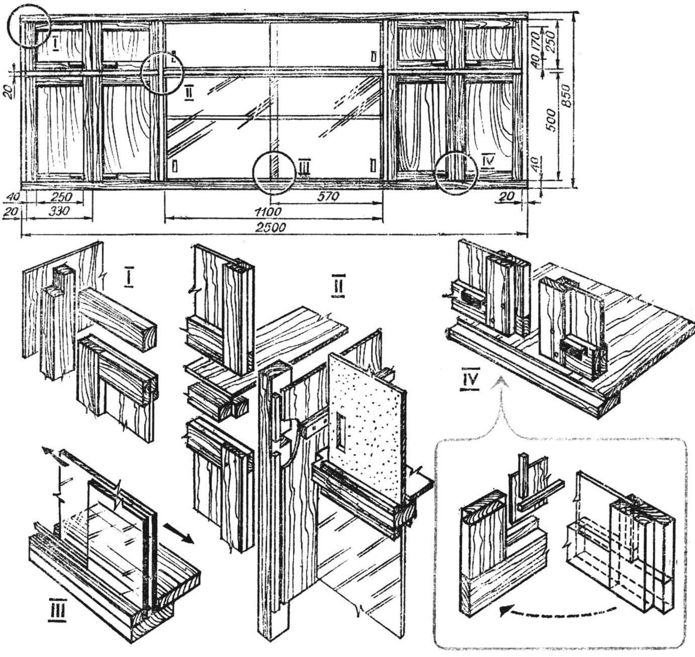 Рис. 2. Схема верхней, подвесной, части шкафа.
