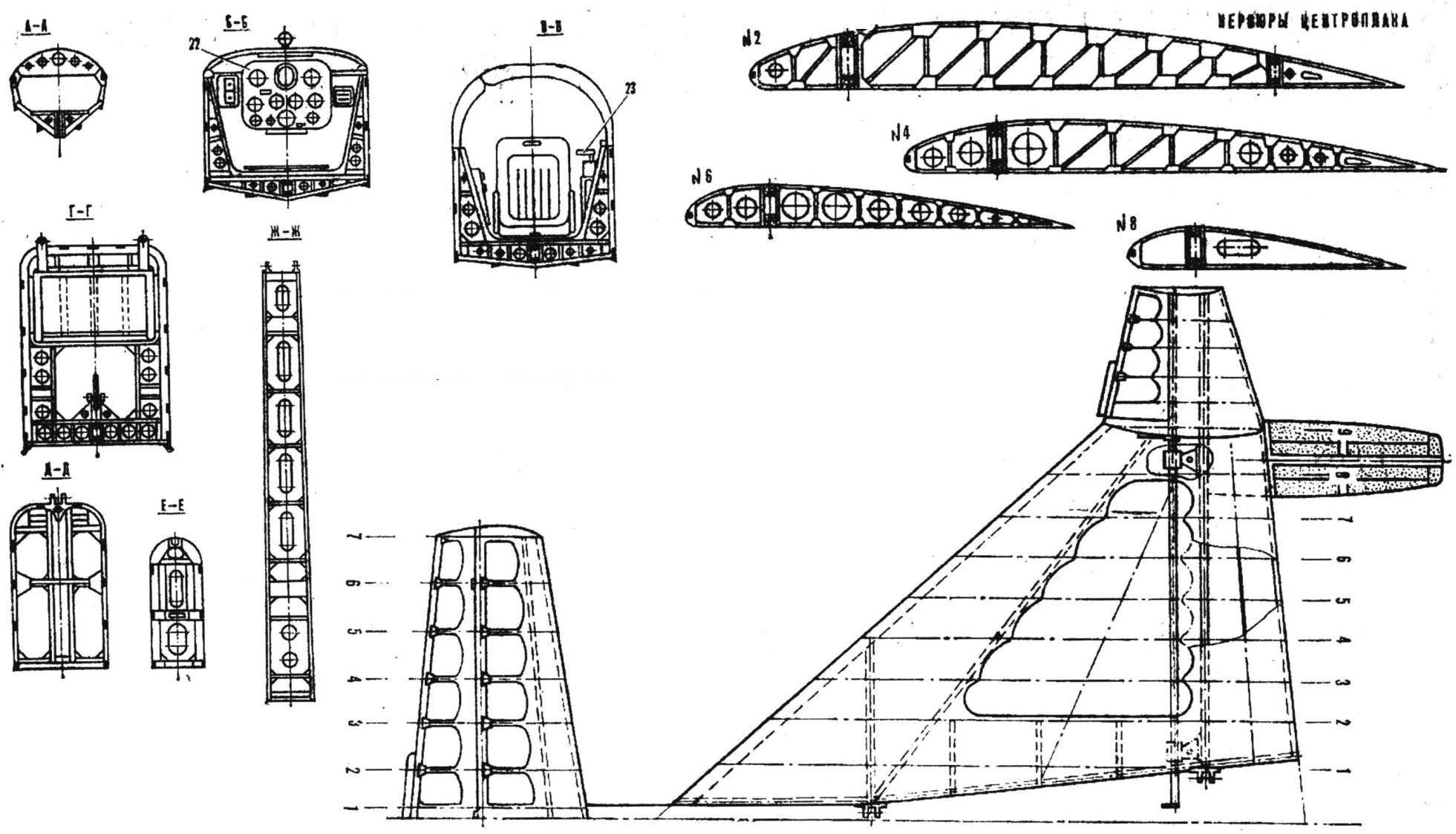 Рис 2. Компоновка и узлы экранолета