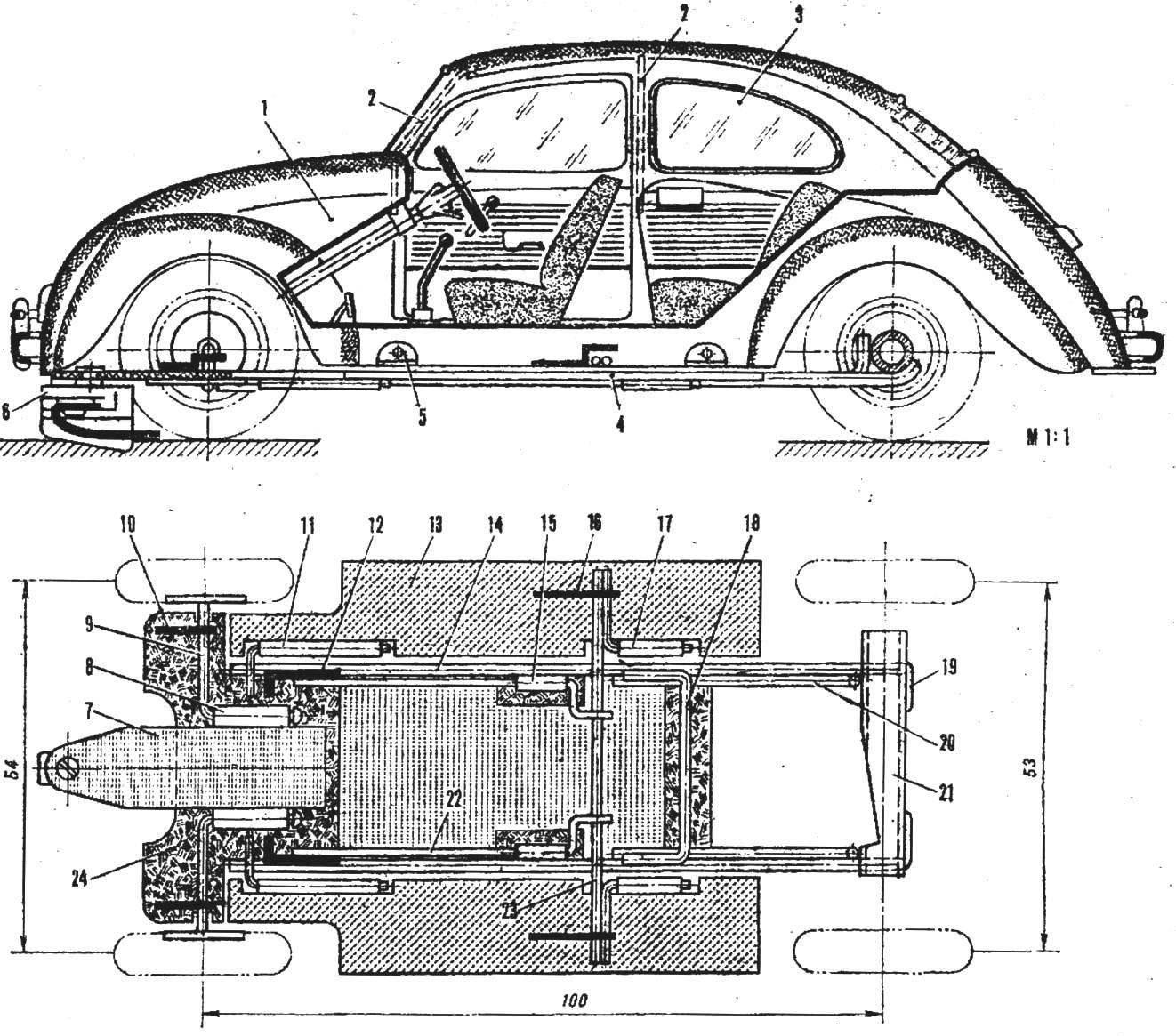 Рис. 2. Трассовая автомодель — копия «фольксвагена»