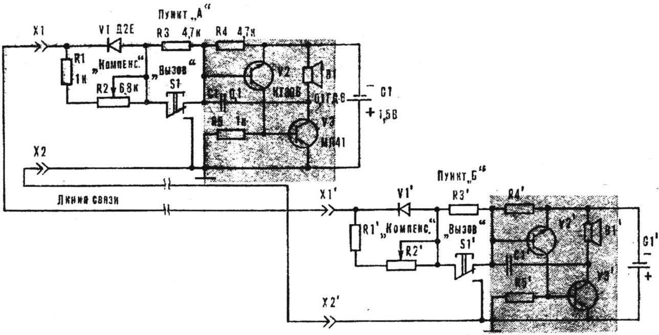 Рис. 2. Принципиальная схема телефонного устройства.