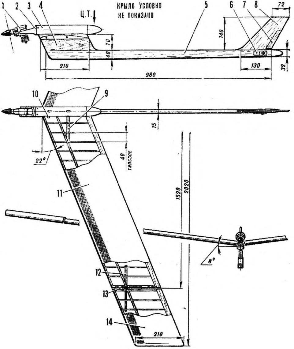 Fig. 1. Timer experimental aircraft