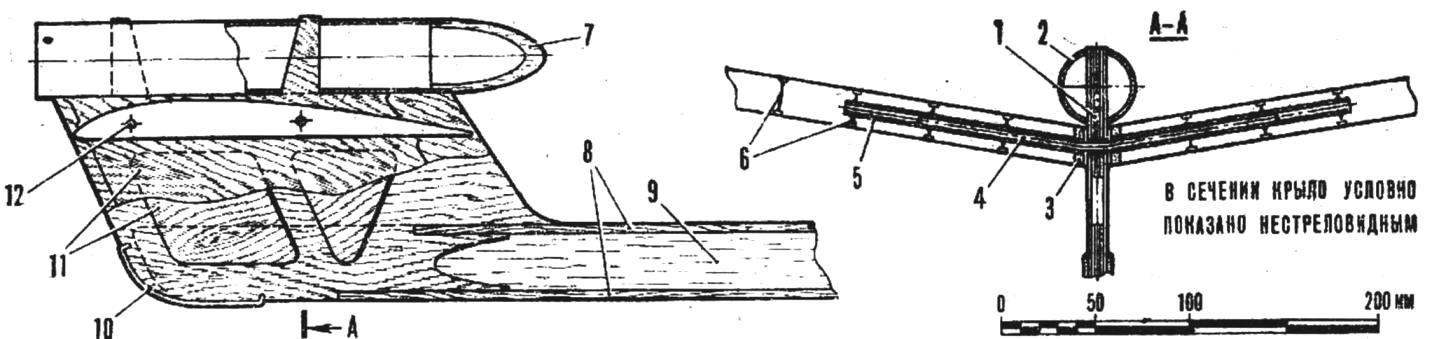 Fig. 2. The nose of the fuselage