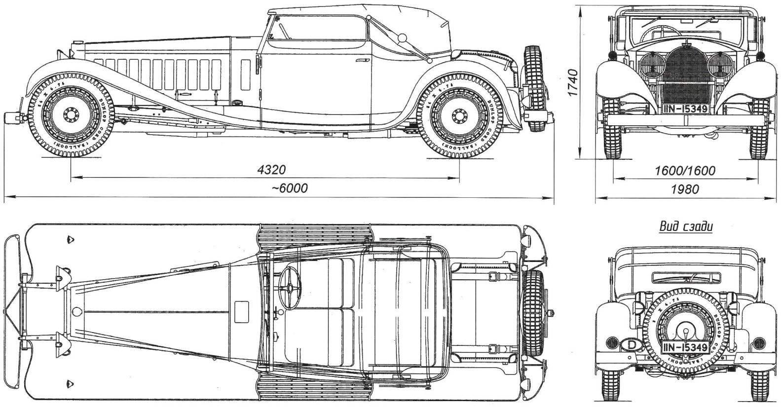 Автомобиль Bugatti Type 41 Royale Weinberger Cabriolet