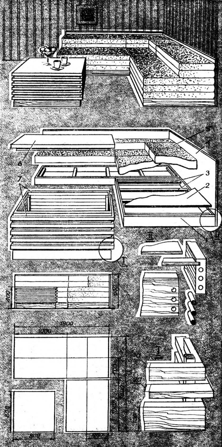 Рис. 4. Угловой диван и столик