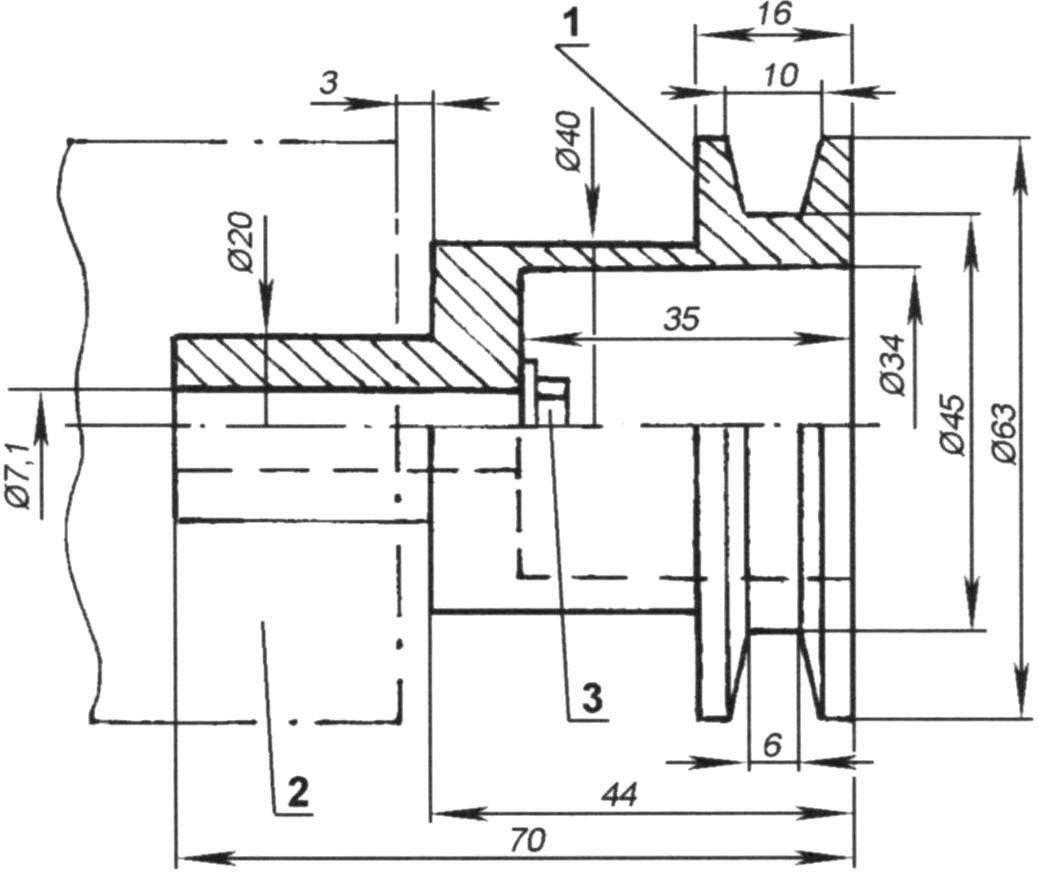 Шкив-насадка (на якорь генератора) системы принудительного воздушного охлаждения