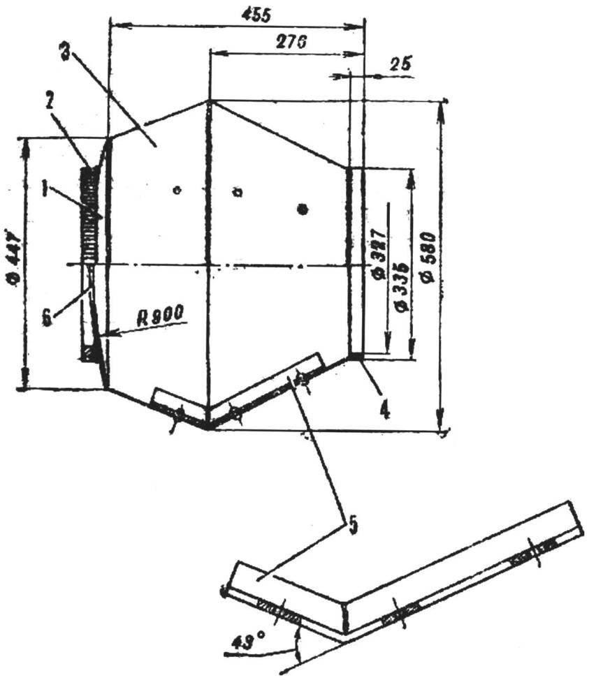 Fig. 4. Tub