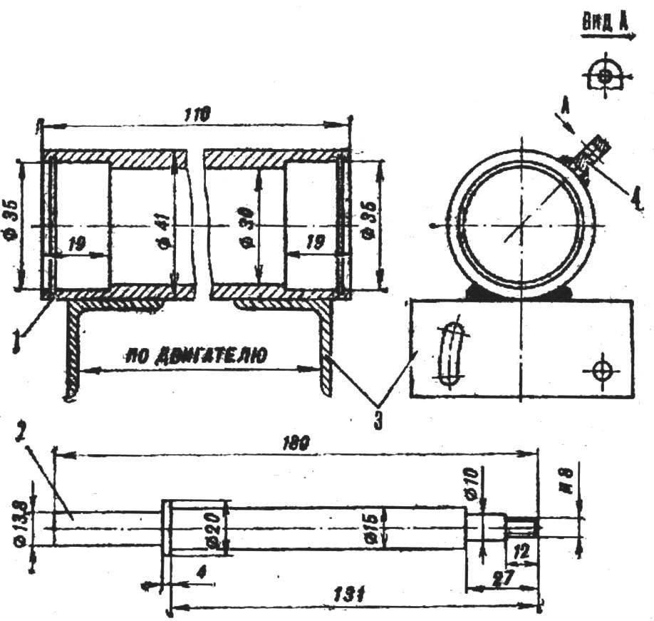 Fig. 5. Reducer