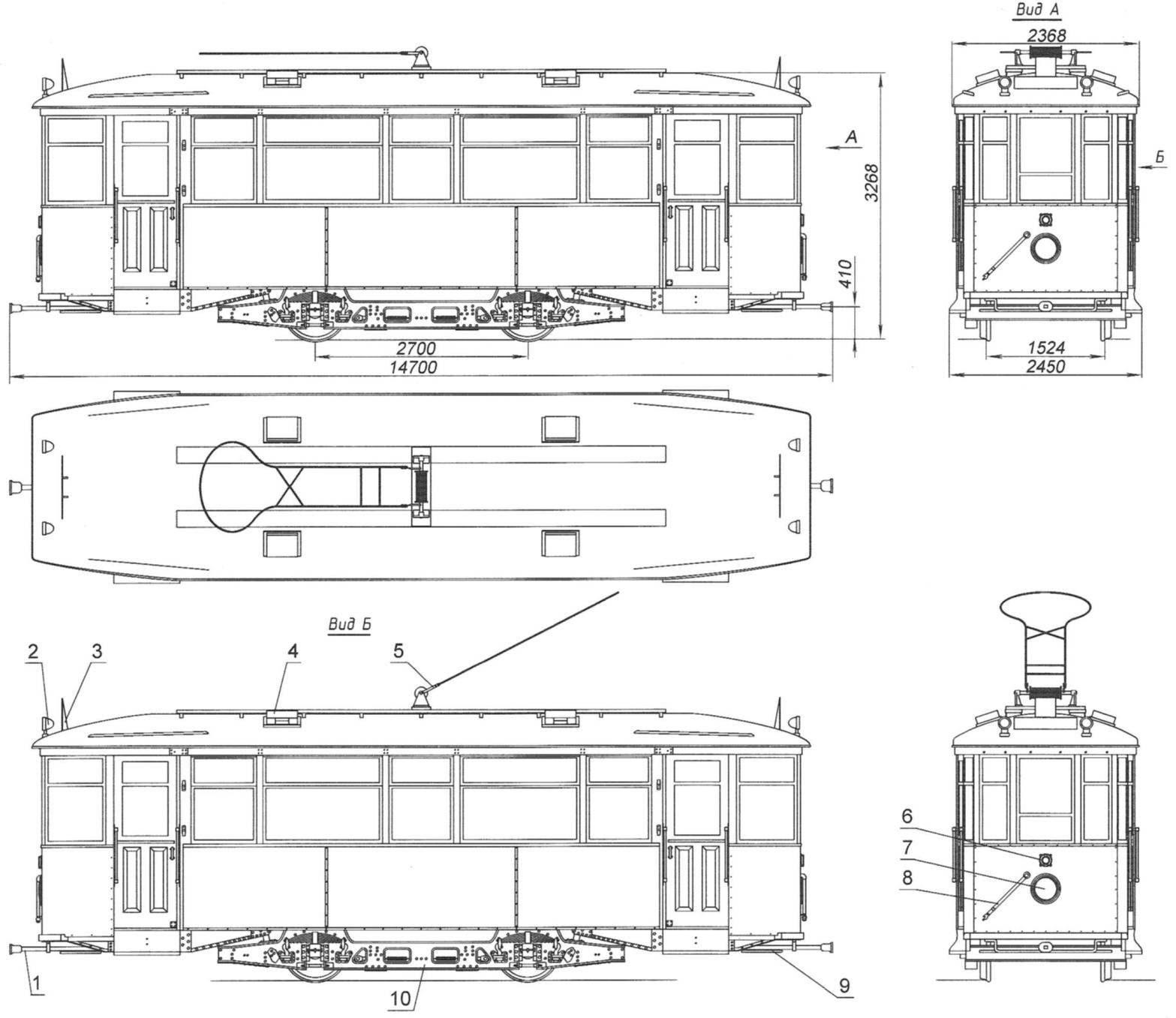 Моторный вагон МС-4