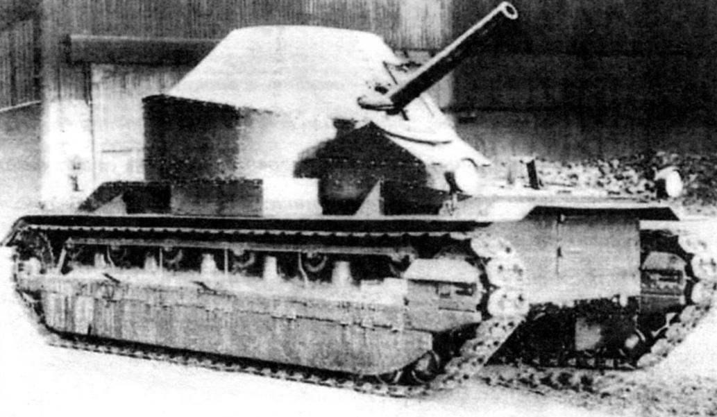 Experienced 18-pound self-propelled gun