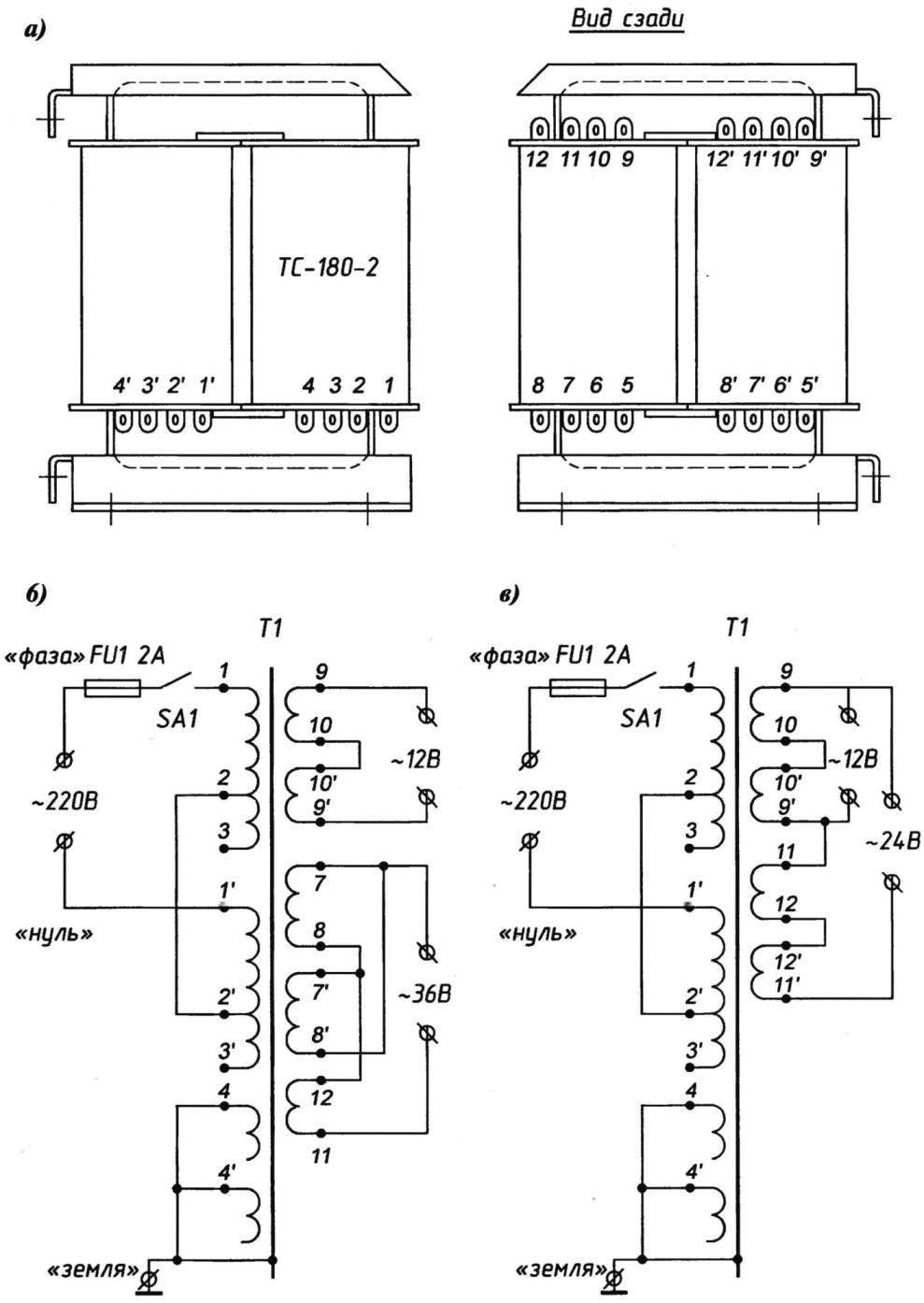Рис. 2. Силовой трансформатор (а) от старого лампового телевизора УНТ-47/50 и особенности его использования для питания «переноски», а также 36- (б) и 24-вольтовой (в) систем электроосвещения погреба