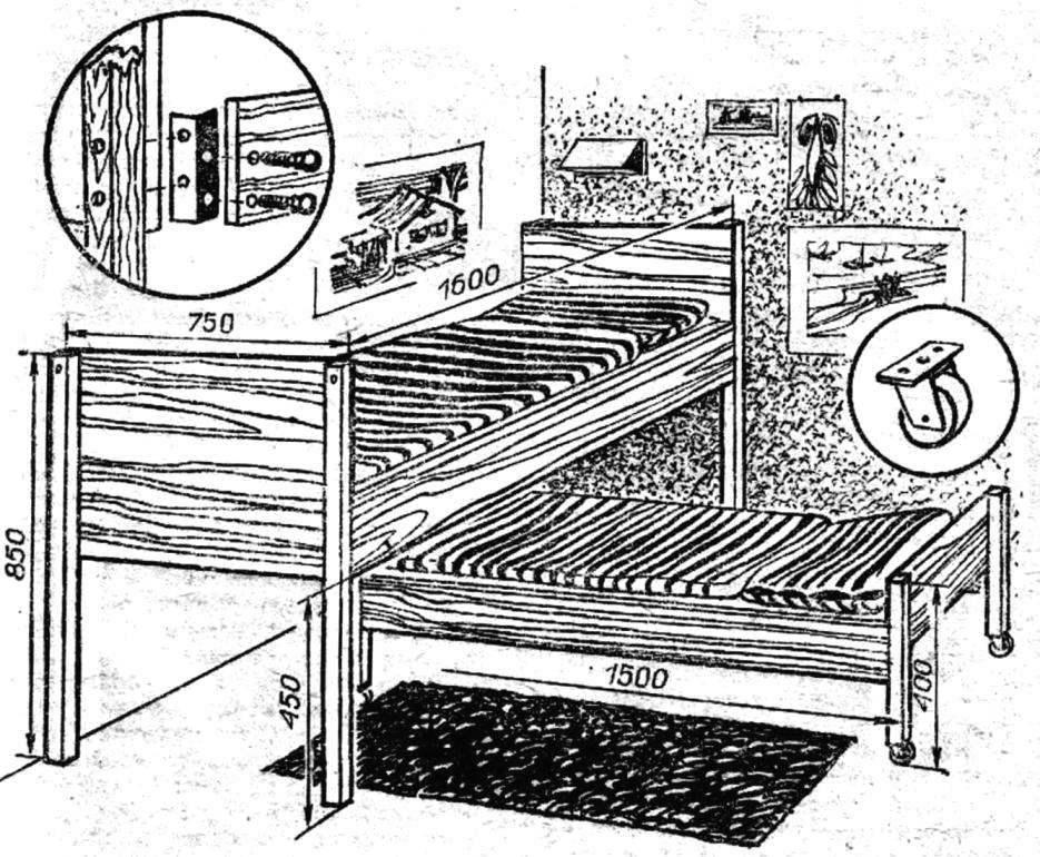 Рис. 4. Две кровати разного уровня, убирающиеся в одну.
