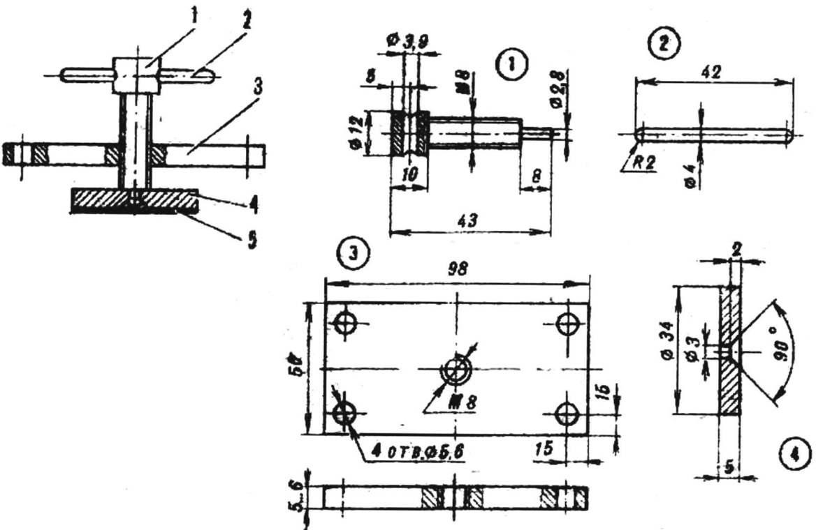 Рис. 2. Фиксатор рейки рейсшины