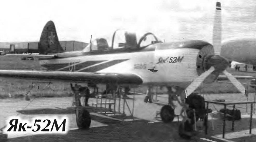 Yak-52M