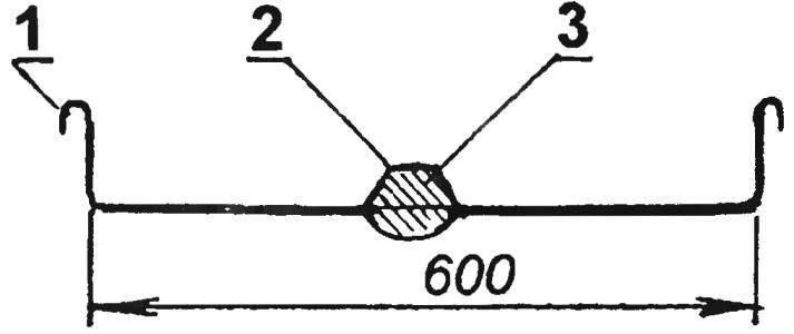 Fig. 5. Burner