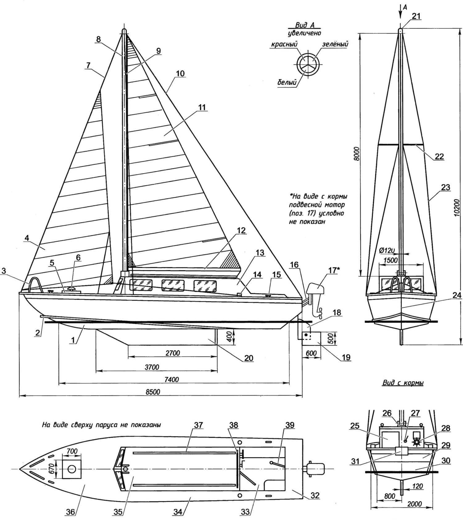 Парусно-моторное судно «БАС»