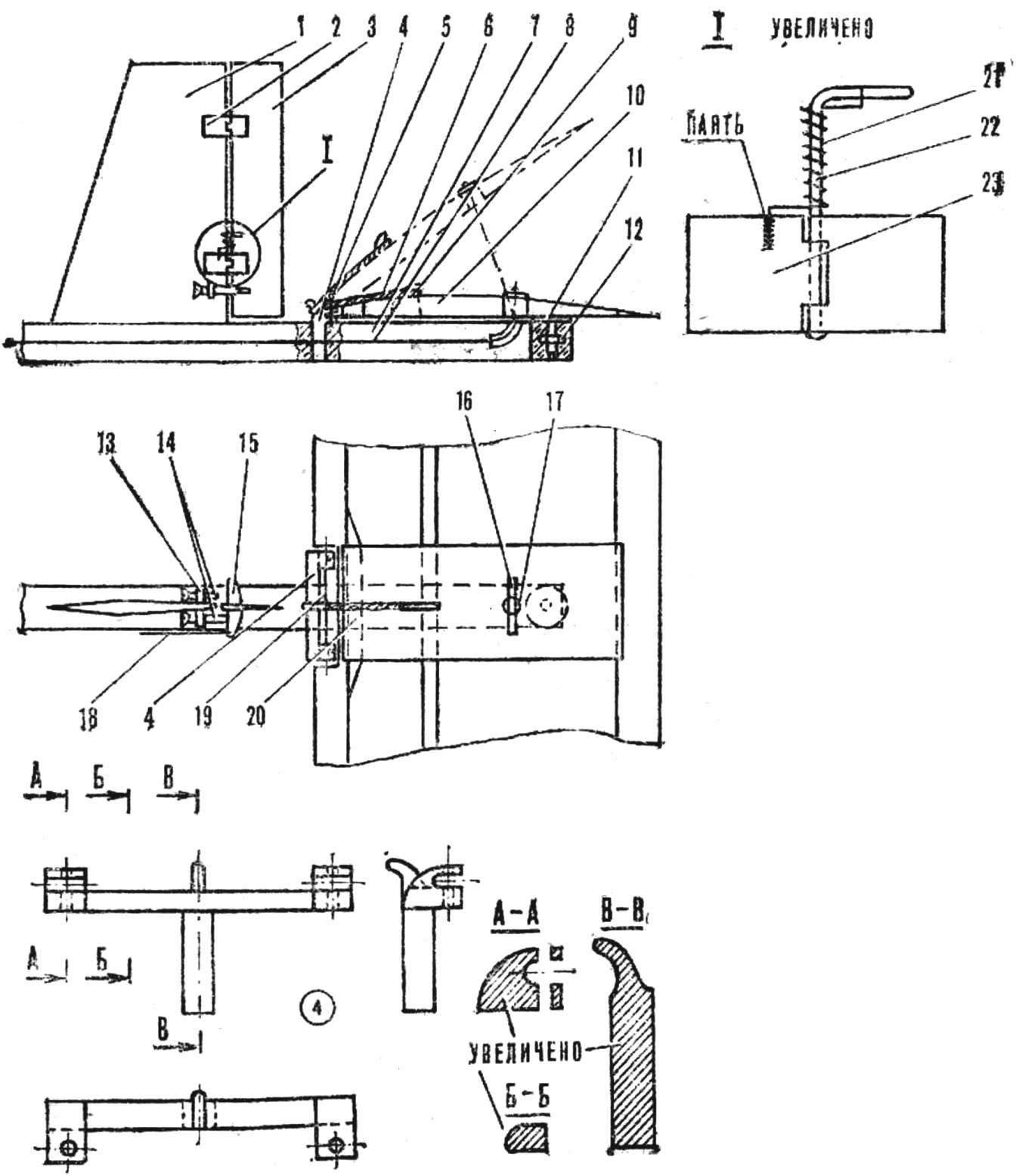 Конструкция хвостовой части таймерной модели