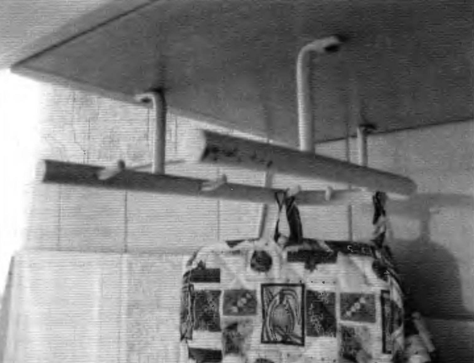 Дуговая подвеска (к рис.2.)