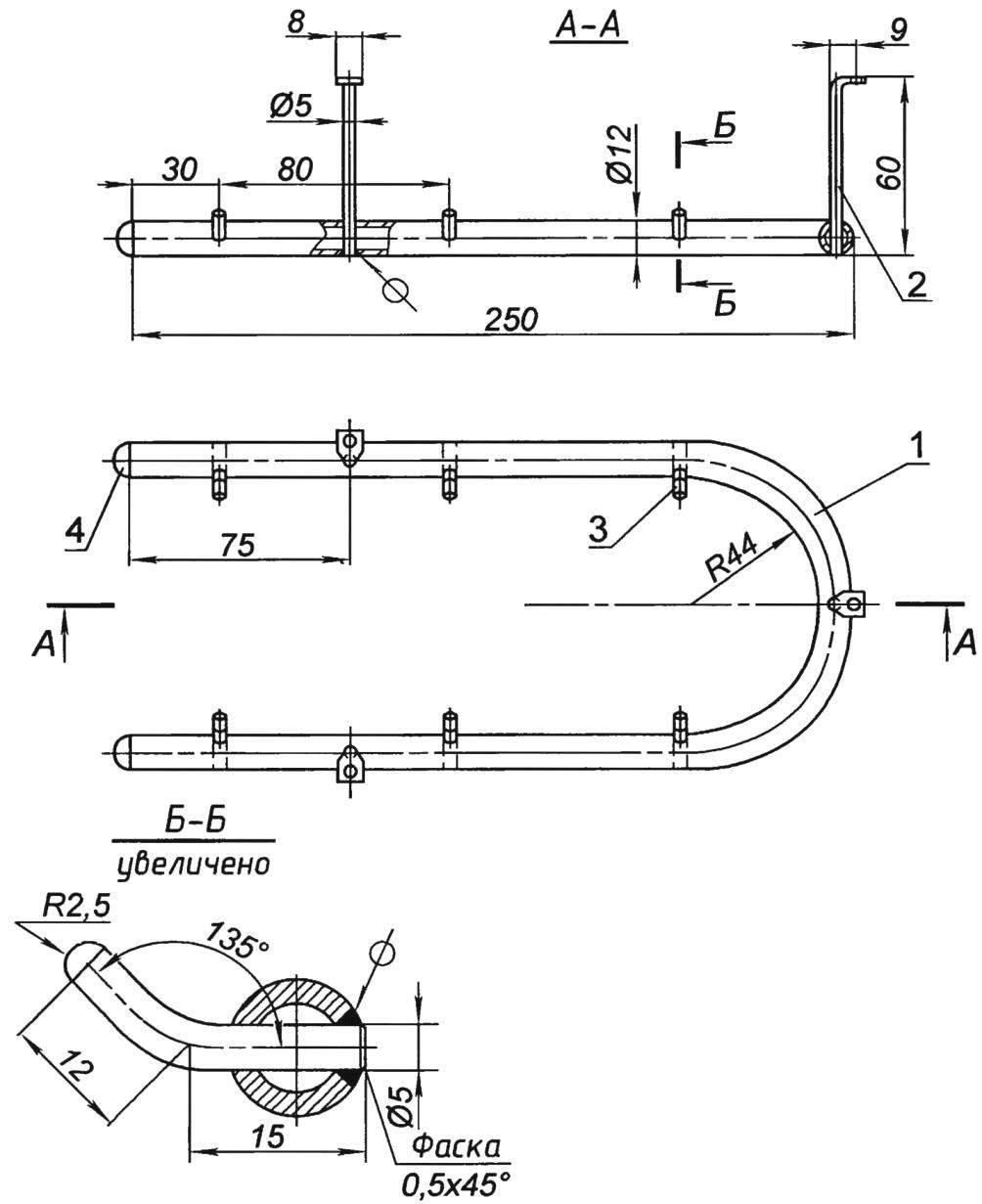 Рис.2. Дуговая подвеска (номера позиций— по рис.1)