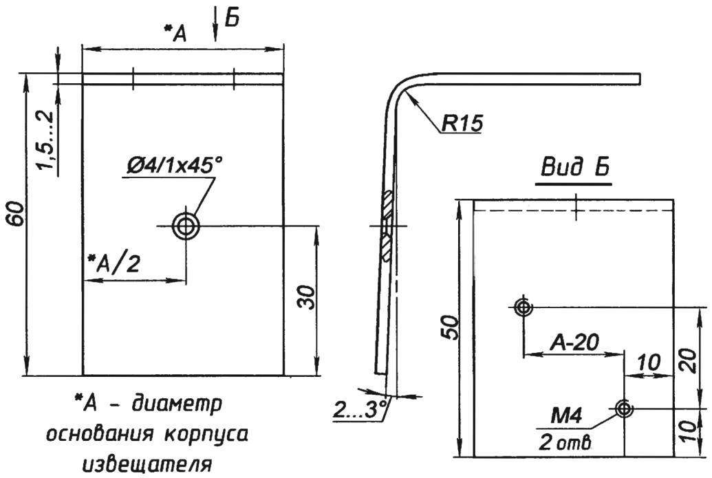 Bracket for fire detectors