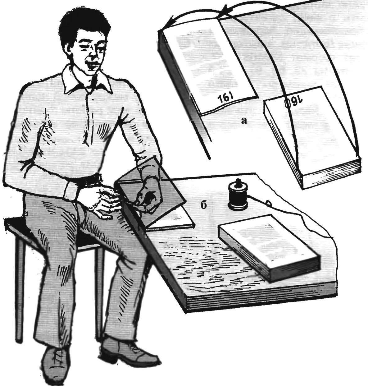 Рис. 4. Шитьё тетрадей