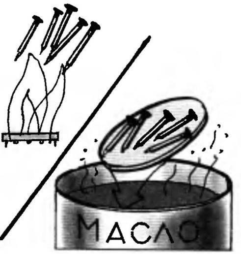 12. Если у вас отсутствуют оцинкованные гвозди, накалите докрасна обыкновенные и опустите их в льняное масло Образовавшаяся плёнка защитит их от появления ржавчины.