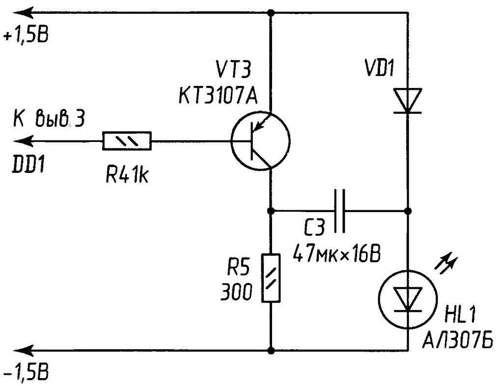 Рис. 2. Схемное решение усилительного каскада для увеличения яркости светового индикатора поклёвки
