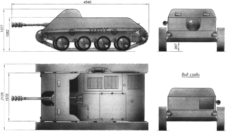 Общий вид авиадесантной самоходной установки АСУ-57 ОКБ-115