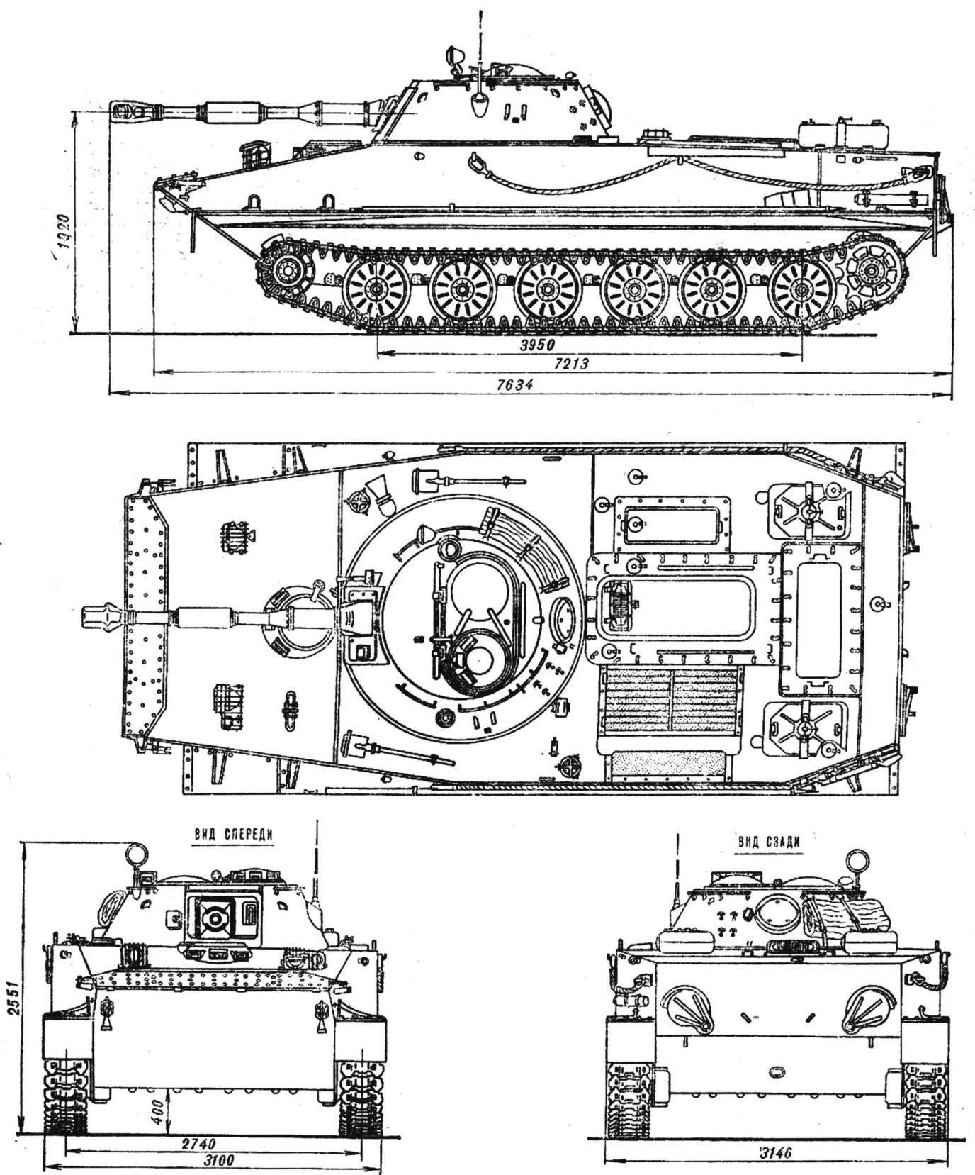 Floating tank PT-76.