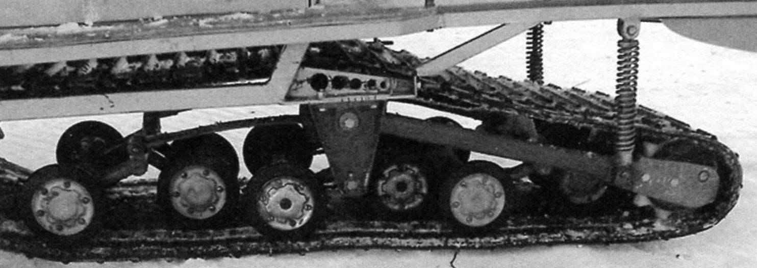 Рис. 4. Гусеничный блок