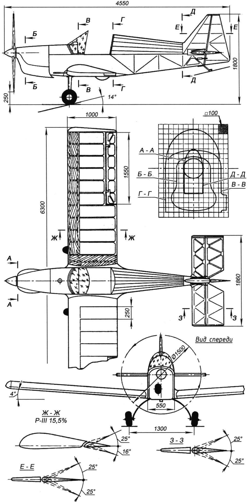 Геометрическая схема самолёта «Арго-02»