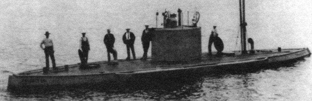 Подводная лодка «Протектор» («Осётр») конструкции Лэйка, США, 1902 г.