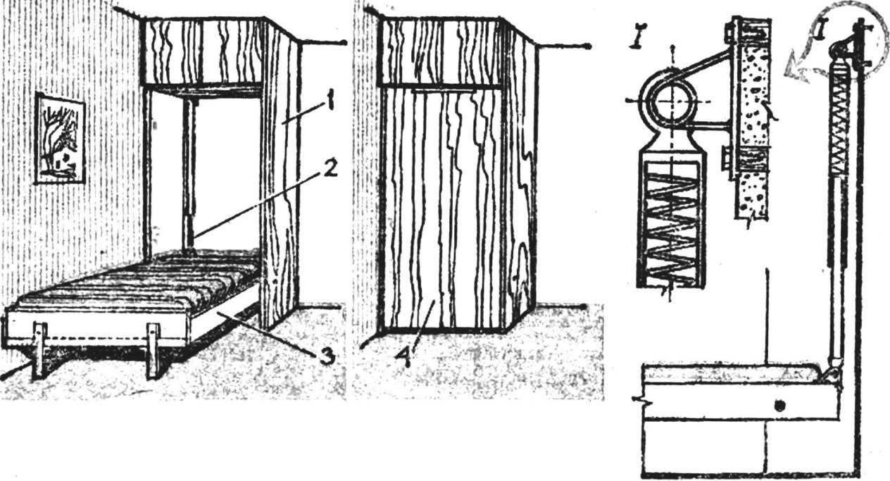 Рис. 1. Вертикально убираемая кровать