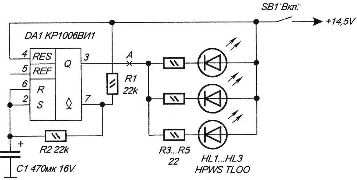 Рис. 1. Принципиальная электрическая схема светодиодного маяка