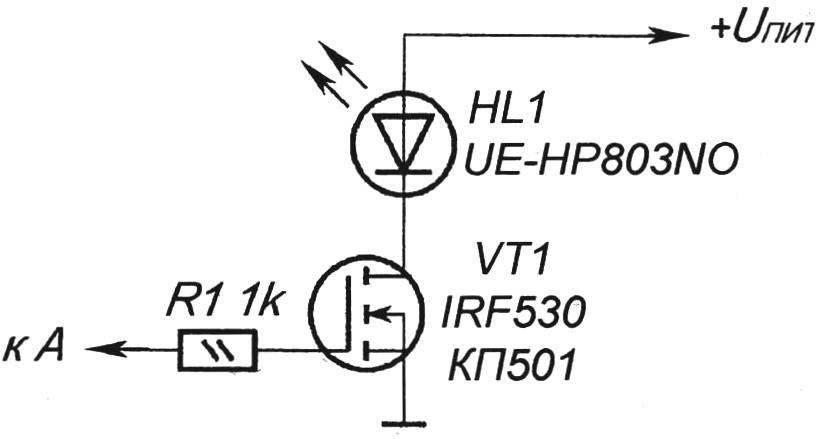 Рис. 3. Схема подключения лампы-вспышки