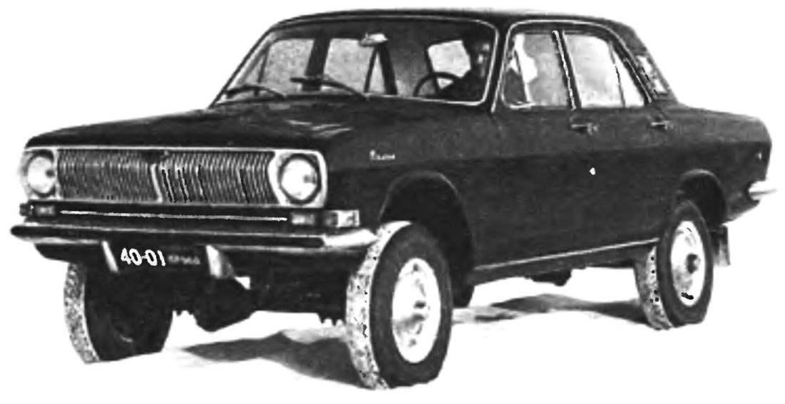 GAZ-24-95 Volga